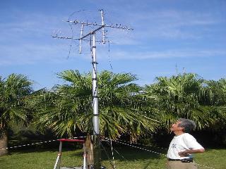 Amateur Radio of Taipei - Home