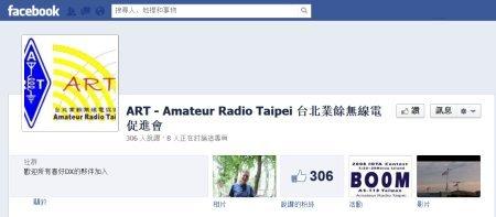 Goto Facebook